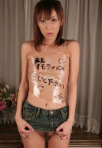 青木美優13画像